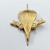 Эмблема ВДВ золотая
