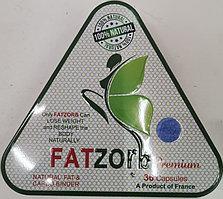 Капсулы для похудения Fatzorb premium треугольник