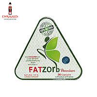 Fatzorb Premium Natural (Фатзорб Премиум) капсулы для похудения