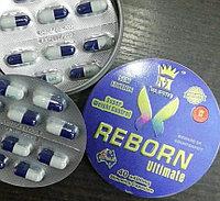 Reborn Ultimate капсулы для похудения Реборн