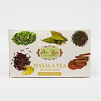 Масала Чай пакетированный
