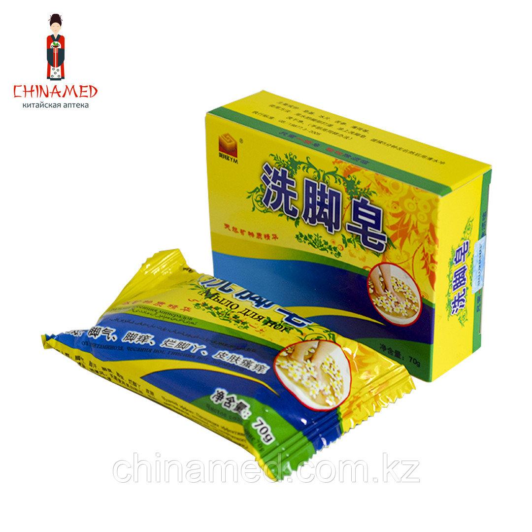 Антибактериальное мыло для ухода за ногами Xi Jiao Zao