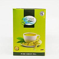 Зеленый Классический Чай Листовой