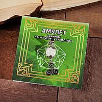 Амулет Кварц сахарный Кельтский Трискель на шнурке с камнем и магическим символом