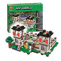 Конструктор BELA My World 10472 Большая Крепость 4 в 1. Аналог Лего Minecraft The Fortress 21127