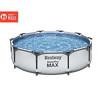 Каркасный бассейн BESTWAY Steel Pro MAX 305х76 см / KASPI RED / РАССРОЧКА