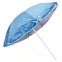 """Пляжный зонтик круглый """"Капля"""", диаметр 2,4 м"""
