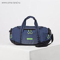 Сумка спортивная, отдел на молнии, 2 наружных кармана, длинный ремень, цвет синий/чёрный