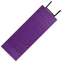Коврик складной 145 х 51 см, цвет фиолетовый/сиреневый