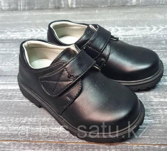 Туфли для мальчиков