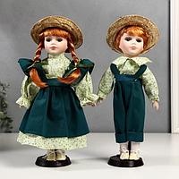 """Кукла коллекционная парочка набор 2 шт """"Маша и Миша в зелёных нарядах"""" 30 см"""