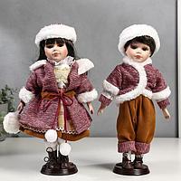 """Кукла коллекционная парочка набор 2 шт """"Ника и Паша в нарядах с мехом"""" 30 см"""