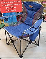 Кресло складное для рыбалки / туристическое
