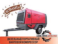 Дизельный портативный винтовой воздушный компрессор Elang EL-2/7