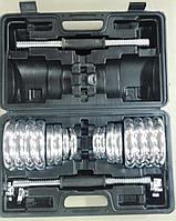 Набор гантелей в чемодане York Fitness 30кг (2х15кг)