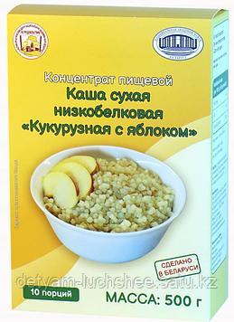 Концентрат пищевой. Каша сухая низкобелковая кукурузная с яблоком, 500 г.