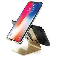 Подставка для телефонов и планшетов настольная алюминиевая 2 в 1 золотая
