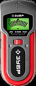 Металлодетектор многофункц, ЗУБР, 45265, ЖК дисплей, автокалибровка