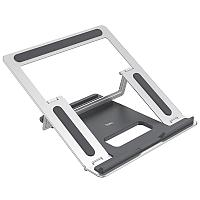 Подставка для ноутбука Hoco PH37 серебристый