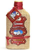 Белалакая - Для Здоровья Печени