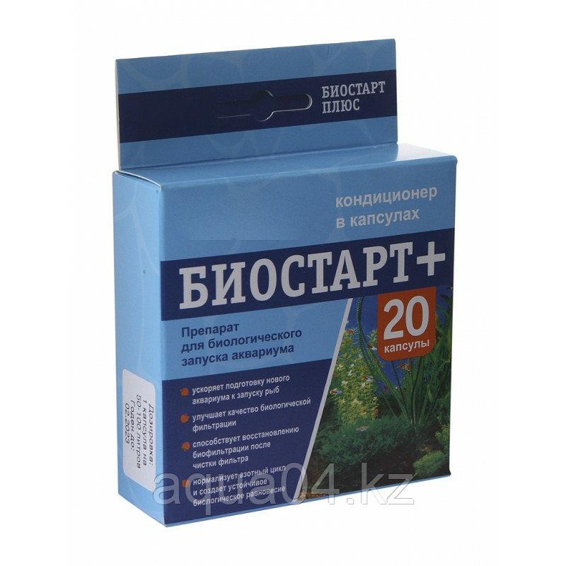 VladOx БИОСТАРТ ПЛЮС 20 капсул