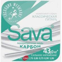 C64c SAVA-карбон Комплект струн для классической гитары, Господин Музыкант