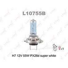 Лампа LYNX H7 12V 55W PX26d SUPER WHITE