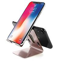 Подставка для телефонов и планшетов настольная алюминиевая 2 в 1 розовая