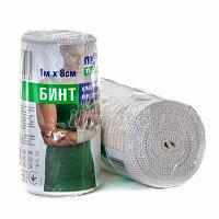 Бинт эластичный средней растяжимости 1 м х 8 см MedTextile