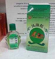 Китайская жидкая звездочка Feng You Jing (3 ml)