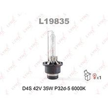 Лампа LYNX D4S 42V 35W P32d-5 6000K