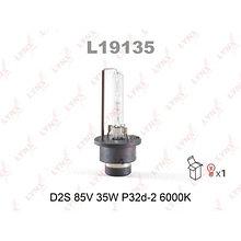 Лампа LYNX D2S 85V 35W P32d-2 6000K