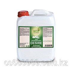 Антисептик, 5 литров (Сертификация РК) (70% Спирт)