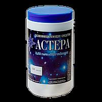 Дезинфицирующее средство АСТЕРА (хлорсодержащий препарат) 1кг., 300 таблетов