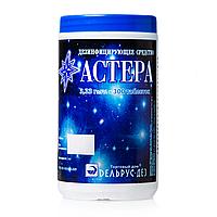 Дезинфицирующее средство АСТЕРА (хлорсодержащий препарат) 1 кг.