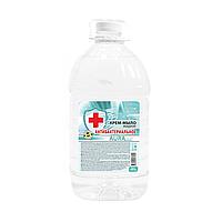 Крем-мыло Аура. Антибактериальное 5 л