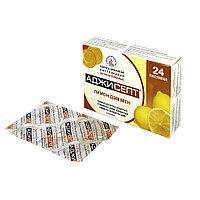 Аджисепт® со вкусом лимона № 24