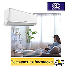Кондиционер Almacom ACH-24AS,(медная инсталляция) 65-70 м2