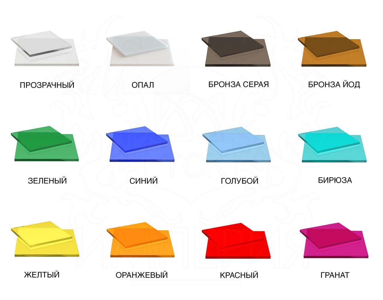 Монолитный поликарбонат цветной Woggel 2050х3050x 6 мм