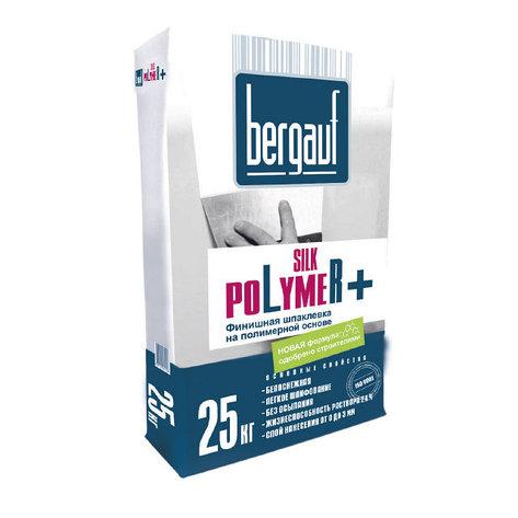 Шпатлевка финишная Bergauf SILK POLYMER, 25 кг, фото 2