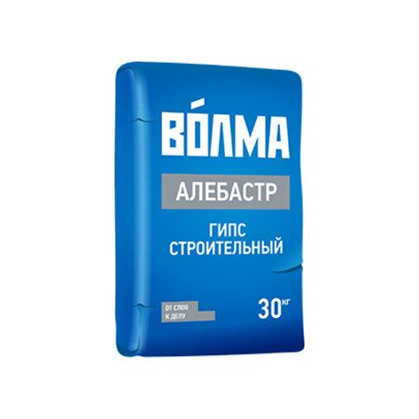 Гипс строительный ВОЛМА-Алебастр, 30 кг, фото 2