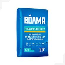 Наливной пол «ВОЛМА-Нивелир экспресс», 20 кг