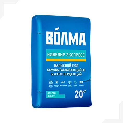 Наливной пол «ВОЛМА-Нивелир экспресс», 20 кг, фото 2