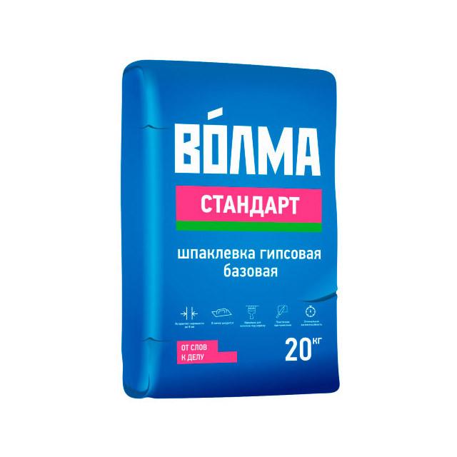 """Базовая шпаклёвка гипсовая """"ВОЛМА-Стандарт"""", 20 кг"""