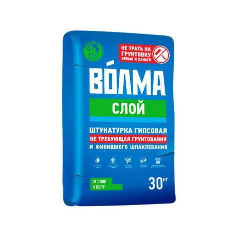 """Штукатурка гипсовая """"ВОЛМА-Слой"""", 30 кг, фото 2"""