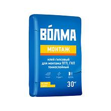 Монтажная смесь (клей гипсовый), ВОЛМА-Монтаж, 30 кг