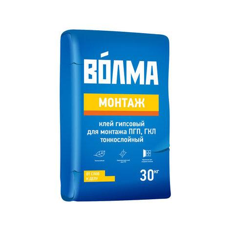 Монтажная смесь (клей гипсовый), ВОЛМА-Монтаж, 30 кг, фото 2