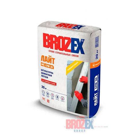 Штукатурка Brozex Лайт, 20 кг, фото 2