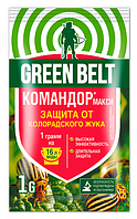 GREEN BELT КОМАНДОР 1мл (от жука, белокрылки, тлей)