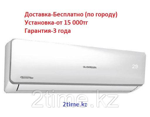 Кондиционер Almacom ACH-12I,  до 35 кв.м